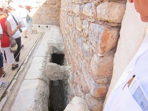 ephesus latrine
