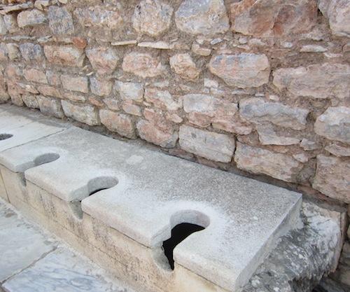 ephesus latrine2